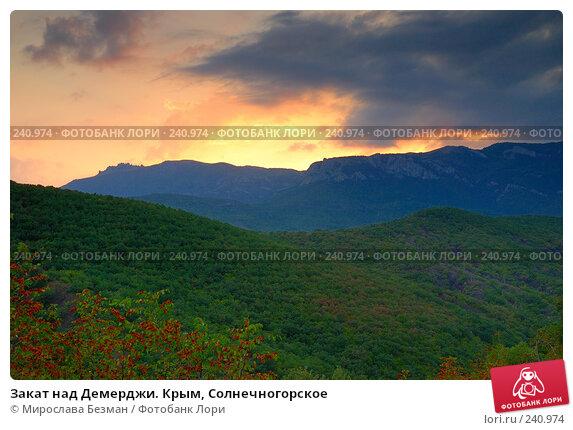 Закат над Демерджи. Крым, Солнечногорское, фото № 240974, снято 7 сентября 2007 г. (c) Мирослава Безман / Фотобанк Лори