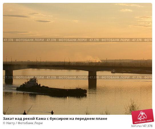 Закат над рекой Кама с буксиром на переднем плане, фото № 47378, снято 12 мая 2007 г. (c) Harry / Фотобанк Лори