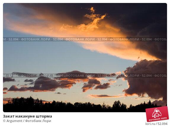 Закат накануне шторма, фото № 52094, снято 15 июля 2006 г. (c) Argument / Фотобанк Лори