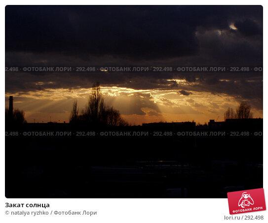 Закат солнца, фото № 292498, снято 23 февраля 2017 г. (c) natalya ryzhko / Фотобанк Лори