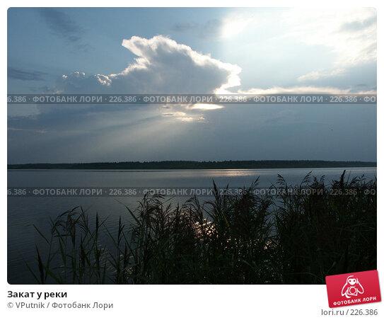 Закат у реки, фото № 226386, снято 15 августа 2006 г. (c) VPutnik / Фотобанк Лори