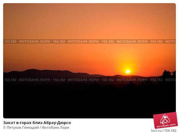 Закат в горах близ Абрау-Дюрсо, фото № 154182, снято 7 августа 2007 г. (c) Петухов Геннадий / Фотобанк Лори