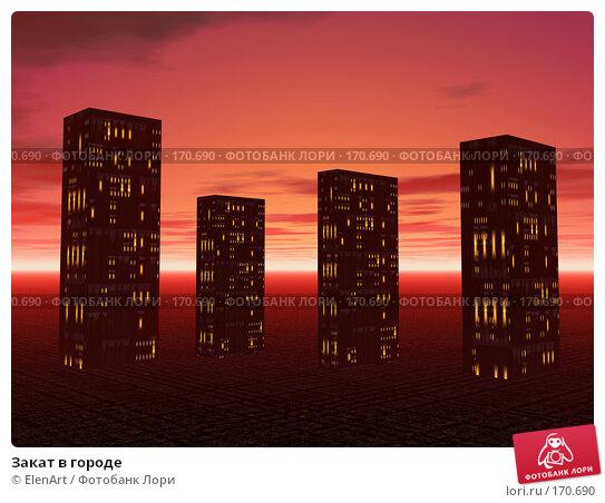 Закат в городе, иллюстрация № 170690 (c) ElenArt / Фотобанк Лори