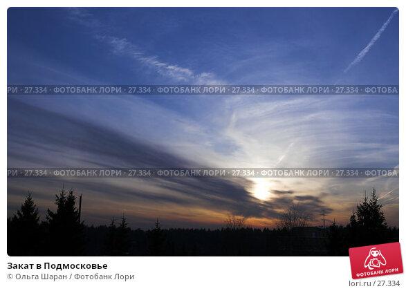 Закат в Подмосковье, фото № 27334, снято 16 марта 2006 г. (c) Ольга Шаран / Фотобанк Лори