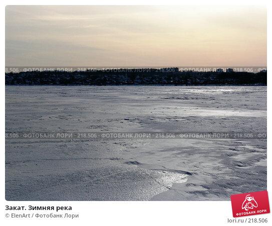 Закат. Зимняя река, фото № 218506, снято 19 августа 2017 г. (c) ElenArt / Фотобанк Лори