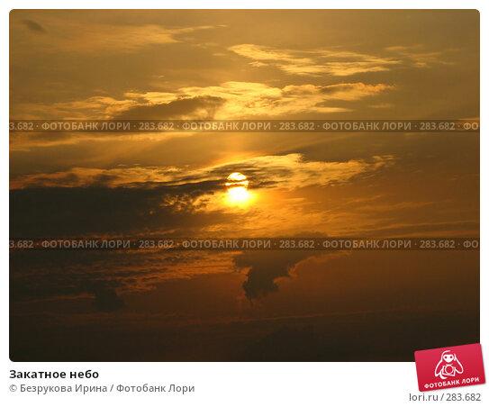 Закатное небо, фото № 283682, снято 19 июня 2007 г. (c) Безрукова Ирина / Фотобанк Лори