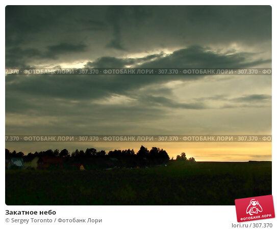 Закатное небо, фото № 307370, снято 28 июля 2004 г. (c) Sergey Toronto / Фотобанк Лори