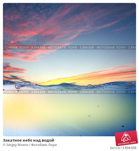 Купить «Закатное небо над водой», иллюстрация № 3894658 (c) Sergey Nivens / Фотобанк Лори
