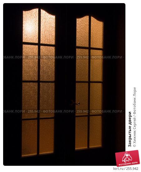Закрытые двери, фото № 255942, снято 6 апреля 2008 г. (c) Хижняк Сергей / Фотобанк Лори