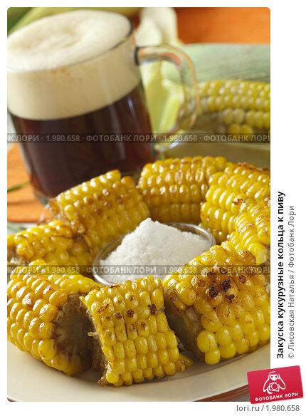 картинки кукурузное колечко была защищена