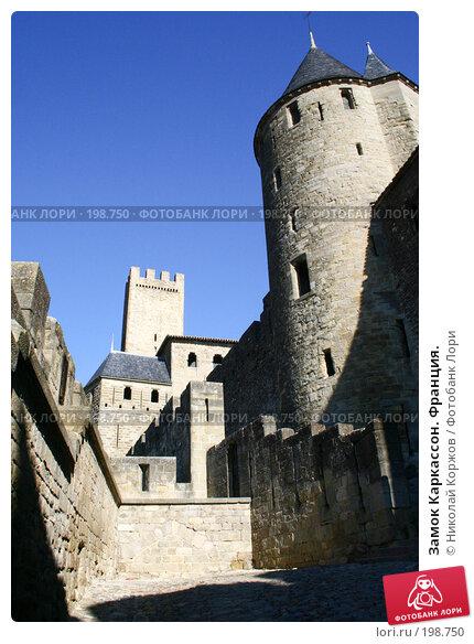 Замок Каркассон. Франция., фото № 198750, снято 30 декабря 2006 г. (c) Николай Коржов / Фотобанк Лори