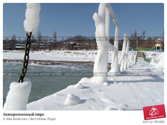 Купить «Замороженный пирс», фото № 90002, снято 25 января 2006 г. (c) Alla Andersen / Фотобанк Лори