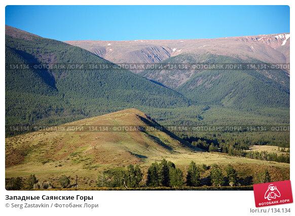 Западные Саянские Горы, фото № 134134, снято 26 июня 2006 г. (c) Serg Zastavkin / Фотобанк Лори