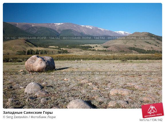Западные Саянские Горы, фото № 134142, снято 26 июня 2006 г. (c) Serg Zastavkin / Фотобанк Лори
