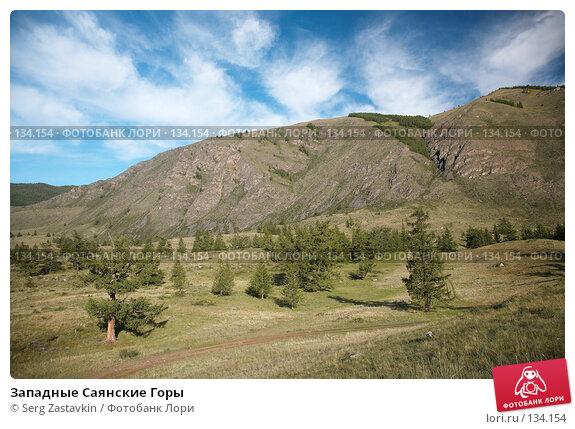 Западные Саянские Горы, фото № 134154, снято 27 июня 2006 г. (c) Serg Zastavkin / Фотобанк Лори