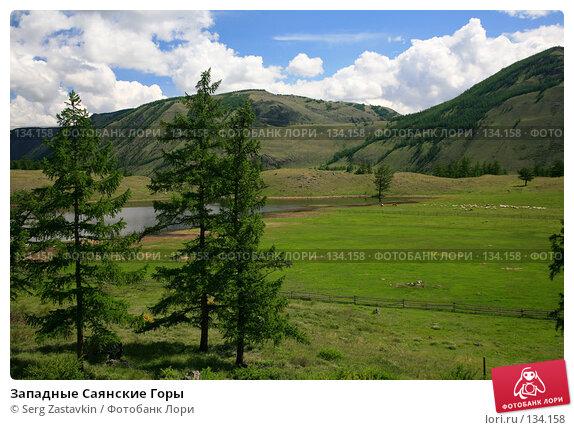 Западные Саянские Горы, фото № 134158, снято 27 июня 2006 г. (c) Serg Zastavkin / Фотобанк Лори