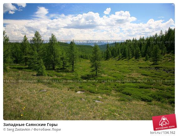 Купить «Западные Саянские Горы», фото № 134162, снято 28 июня 2006 г. (c) Serg Zastavkin / Фотобанк Лори