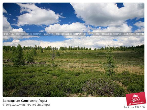 Купить «Западные Саянские Горы», фото № 134166, снято 28 июня 2006 г. (c) Serg Zastavkin / Фотобанк Лори