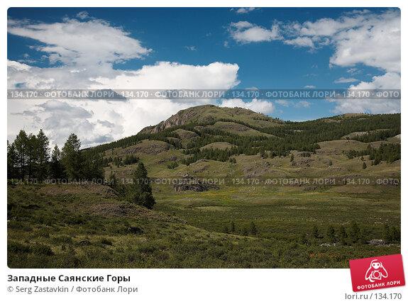 Купить «Западные Саянские Горы», фото № 134170, снято 28 июня 2006 г. (c) Serg Zastavkin / Фотобанк Лори