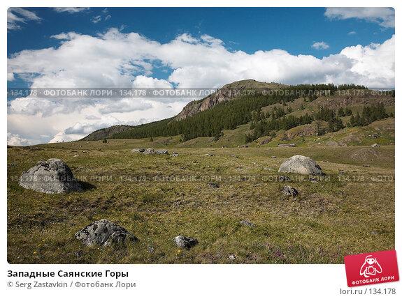 Западные Саянские Горы, фото № 134178, снято 28 июня 2006 г. (c) Serg Zastavkin / Фотобанк Лори