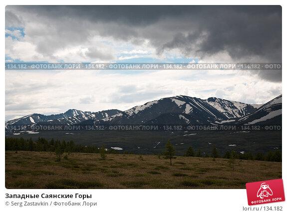 Западные Саянские Горы, фото № 134182, снято 29 июня 2006 г. (c) Serg Zastavkin / Фотобанк Лори
