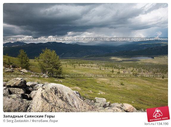 Западные Саянские Горы, фото № 134190, снято 30 июня 2006 г. (c) Serg Zastavkin / Фотобанк Лори