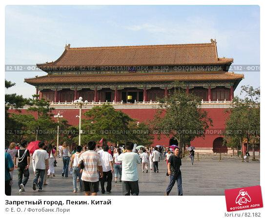 Запретный город. Пекин. Китай, фото № 82182, снято 6 сентября 2007 г. (c) Екатерина Овсянникова / Фотобанк Лори
