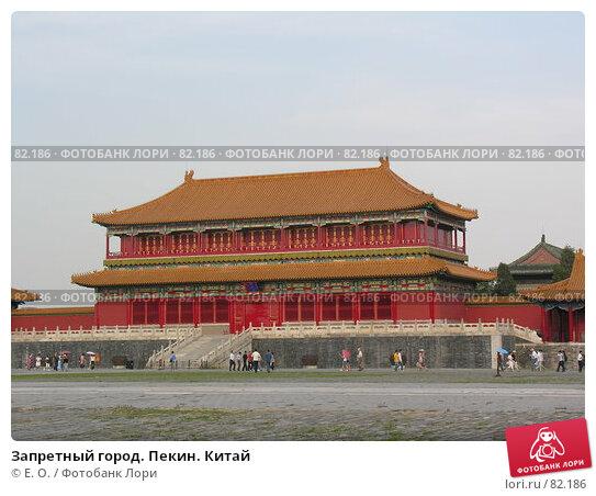 Запретный город. Пекин. Китай, фото № 82186, снято 6 сентября 2007 г. (c) Екатерина Овсянникова / Фотобанк Лори