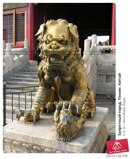Запретный город. Пекин. Китай, фото № 82194, снято 6 сентября 2007 г. (c) Екатерина Овсянникова / Фотобанк Лори