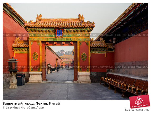 Купить «Запретный город. Пекин, Китай», фото № 6881726, снято 3 января 2015 г. (c) Liseykina / Фотобанк Лори