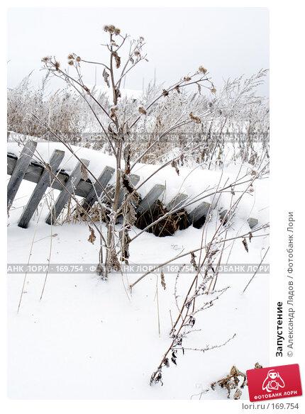 Запустение, фото № 169754, снято 6 января 2008 г. (c) Александр Лядов / Фотобанк Лори