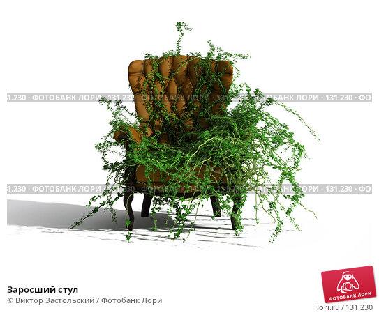 Заросший стул, иллюстрация № 131230 (c) Виктор Застольский / Фотобанк Лори