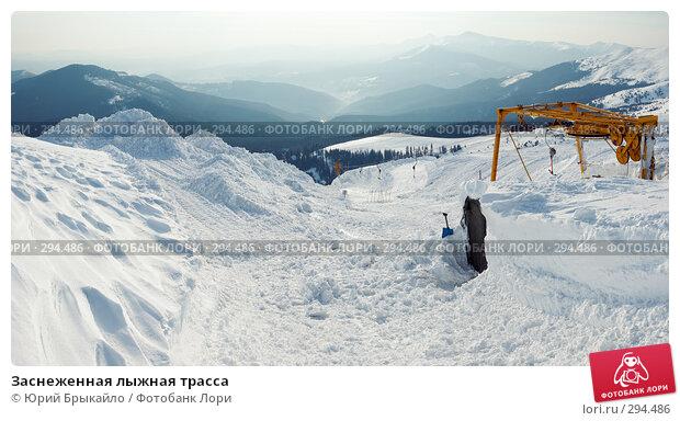 Заснеженная лыжная трасса, фото № 294486, снято 30 мая 2017 г. (c) Юрий Брыкайло / Фотобанк Лори