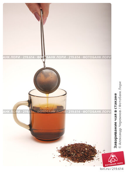 Заваривание чая в стакане, фото № 219614, снято 7 марта 2008 г. (c) Александр Черемнов / Фотобанк Лори