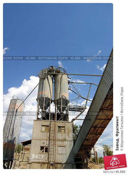 Завод. Фрагмент, фото № 45886, снято 5 июля 2006 г. (c) Морозова Татьяна / Фотобанк Лори