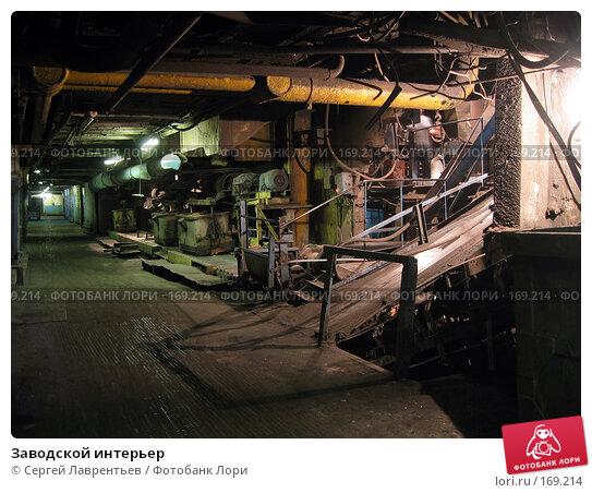 Заводской интерьер, фото № 169214, снято 25 июня 2003 г. (c) Сергей Лаврентьев / Фотобанк Лори