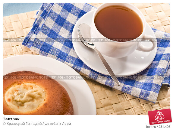 Завтрак, фото № 231406, снято 1 августа 2005 г. (c) Кравецкий Геннадий / Фотобанк Лори