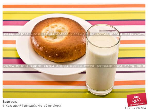 Купить «Завтрак», фото № 232994, снято 1 августа 2005 г. (c) Кравецкий Геннадий / Фотобанк Лори