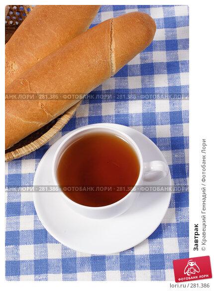 Завтрак, фото № 281386, снято 10 ноября 2004 г. (c) Кравецкий Геннадий / Фотобанк Лори