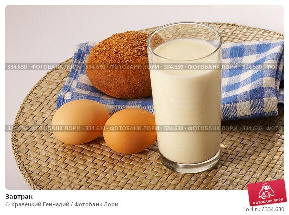 Завтрак, фото № 334630, снято 1 августа 2005 г. (c) Кравецкий Геннадий / Фотобанк Лори