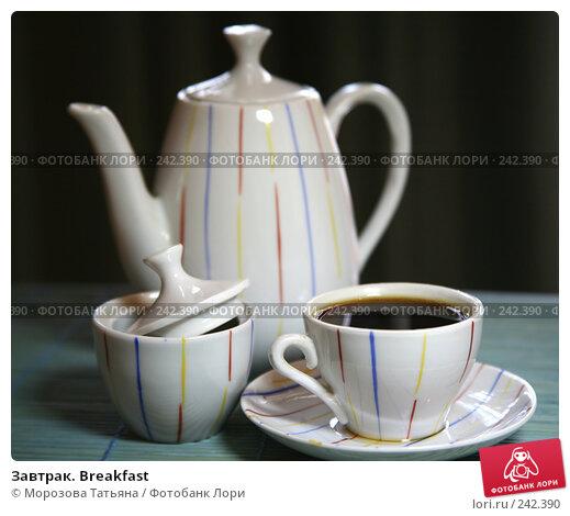 Завтрак. Breakfast, фото № 242390, снято 18 июля 2007 г. (c) Морозова Татьяна / Фотобанк Лори
