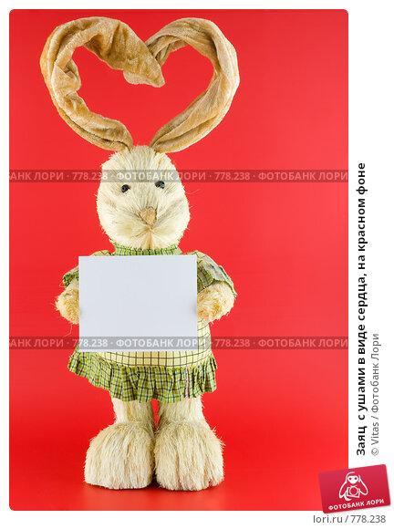 Заяц  с ушами в виде сердца, на красном фоне. Стоковое фото, фотограф Vitas / Фотобанк Лори