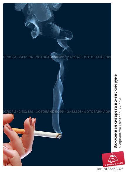 Купить «Зажженная сигарета в женской руке», фото № 2432326, снято 27 мая 2019 г. (c) AlphaBravo / Фотобанк Лори
