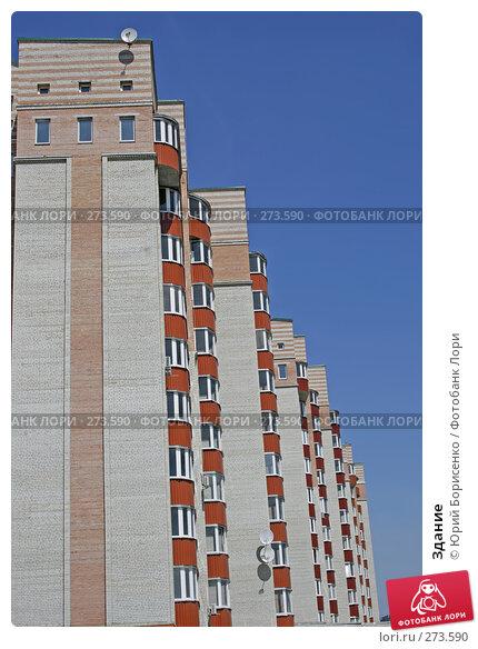 Здание, фото № 273590, снято 4 мая 2008 г. (c) Юрий Борисенко / Фотобанк Лори