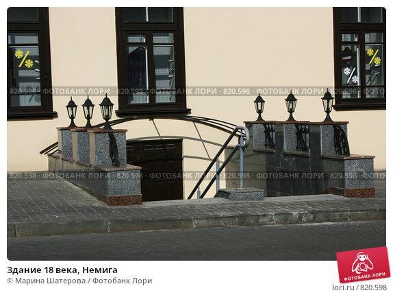 Здание 18 века, Немига (2009 год). Стоковое фото, фотограф Марина Шатерова / Фотобанк Лори