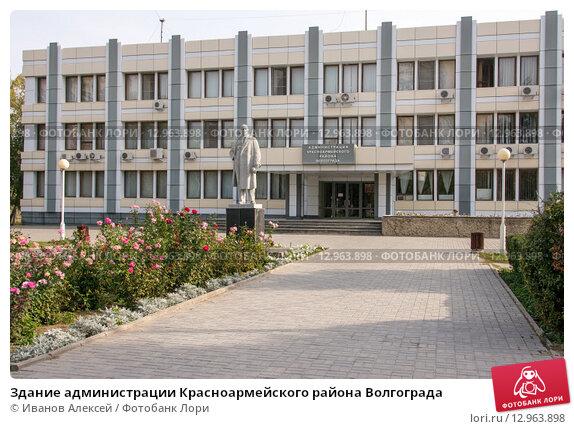 порно красноармейского района города волгограда