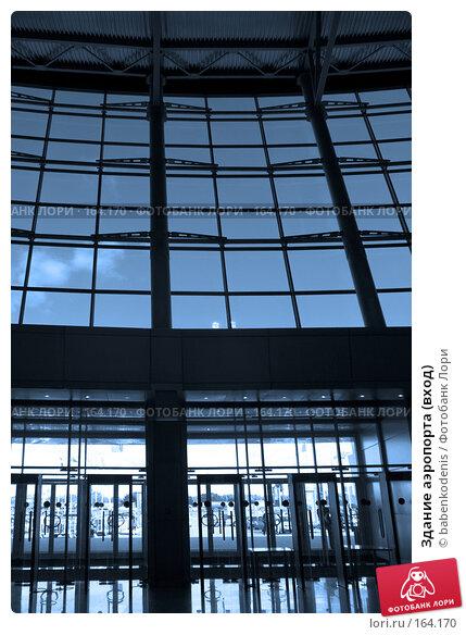 Купить «Здание аэропорта (вход)», фото № 164170, снято 11 сентября 2007 г. (c) Бабенко Денис Юрьевич / Фотобанк Лори
