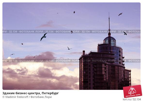 Здание бизнес-центра, Петербург, фото № 32134, снято 6 апреля 2007 г. (c) Vladimir Fedoroff / Фотобанк Лори