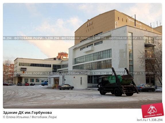 Купить «Здание ДК им.Горбунова», фото № 1338294, снято 19 декабря 2009 г. (c) Елена Ильина / Фотобанк Лори