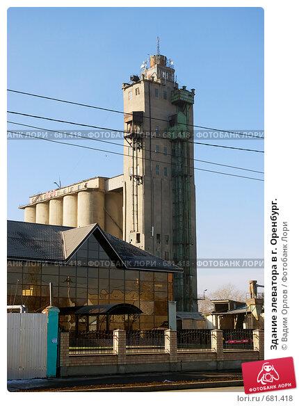 Элеватор оренбурга купить зерно элеватор